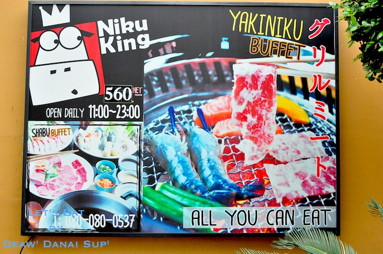 Niku King 001