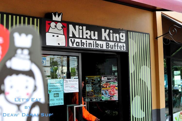 Niku King 002