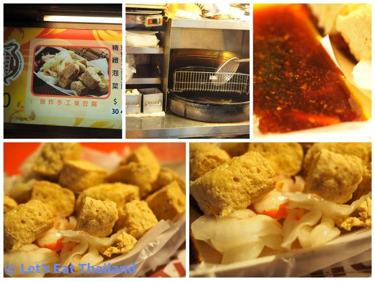 Street Food Taiwan 009