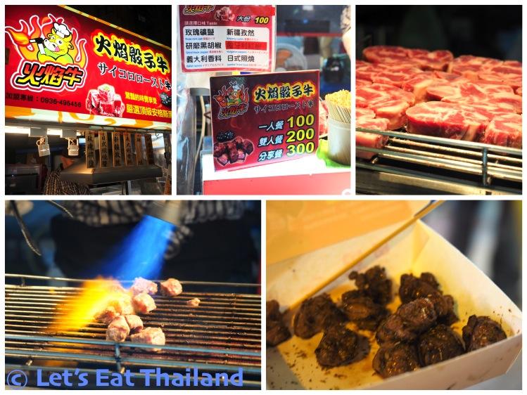 Street Food Taiwan 010