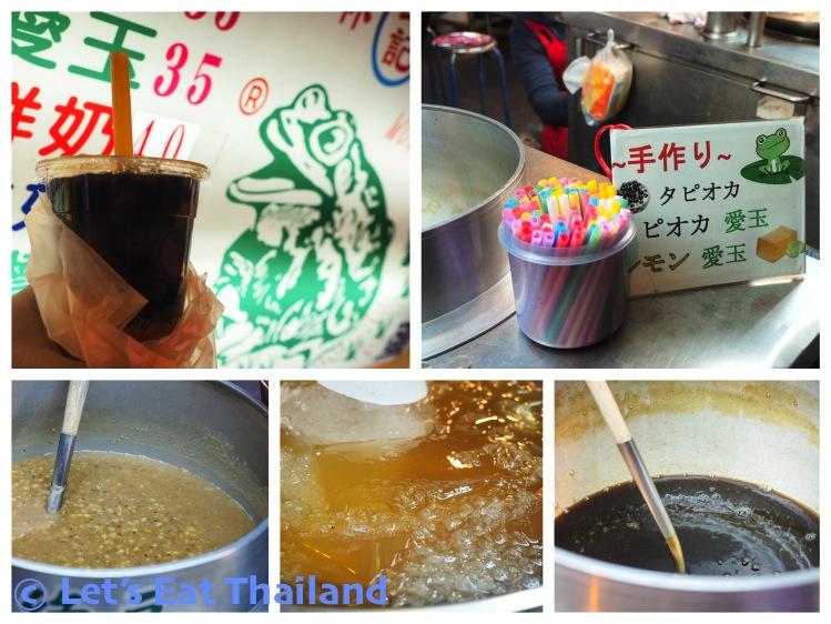Street Food Taiwan 011