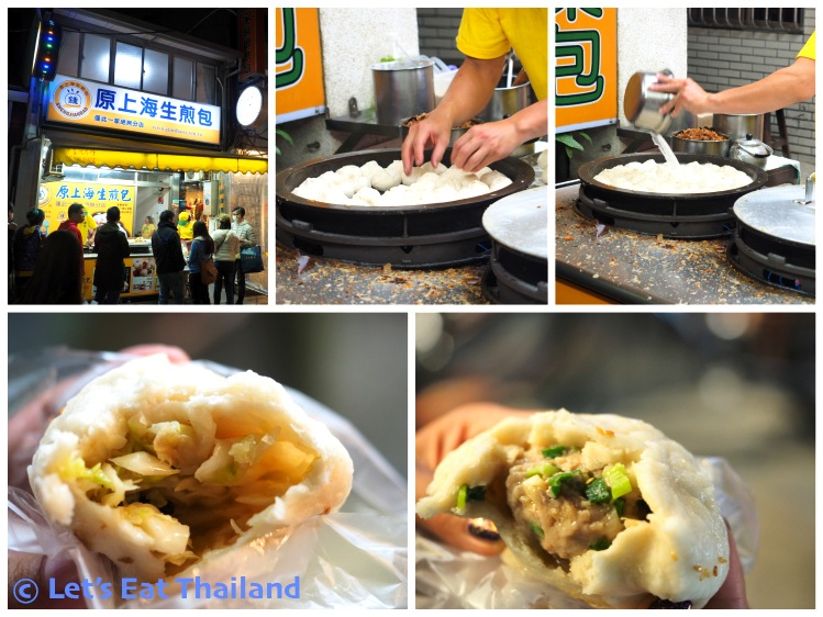 Street Food Taiwan 012