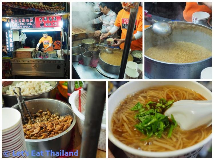 Street Food Taiwan 013