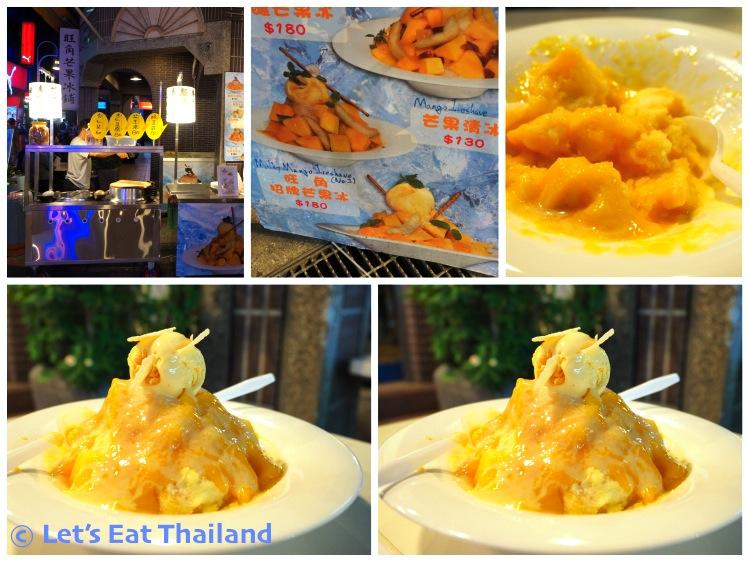 Street Food Taiwan 015