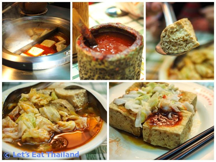 Street Food Taiwan 022