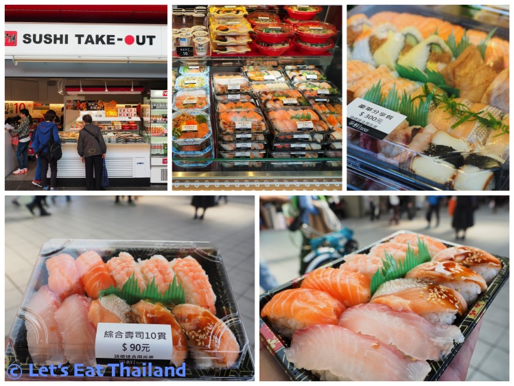 Street Food Taiwan 026