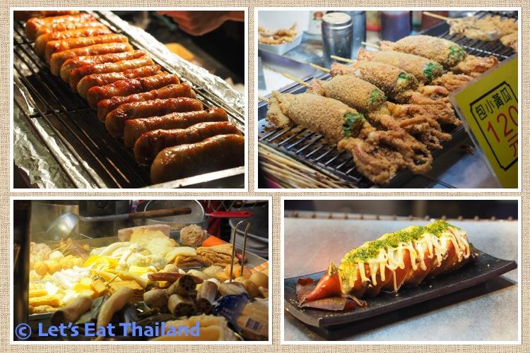Street Food Taiwan 103