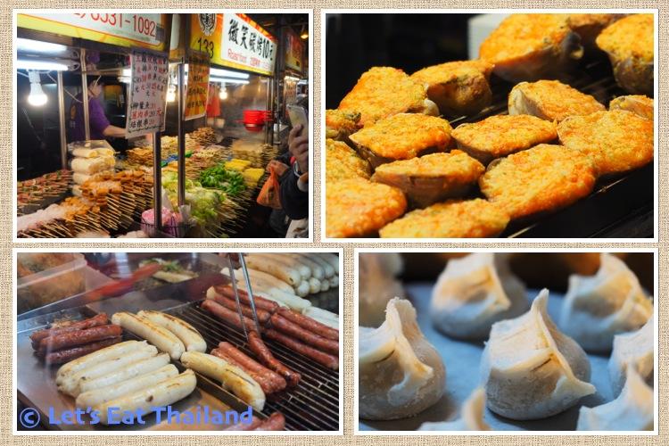 Street Food Taiwan 105