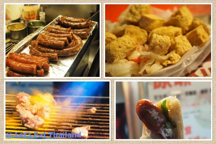 Street Food Taiwan 106