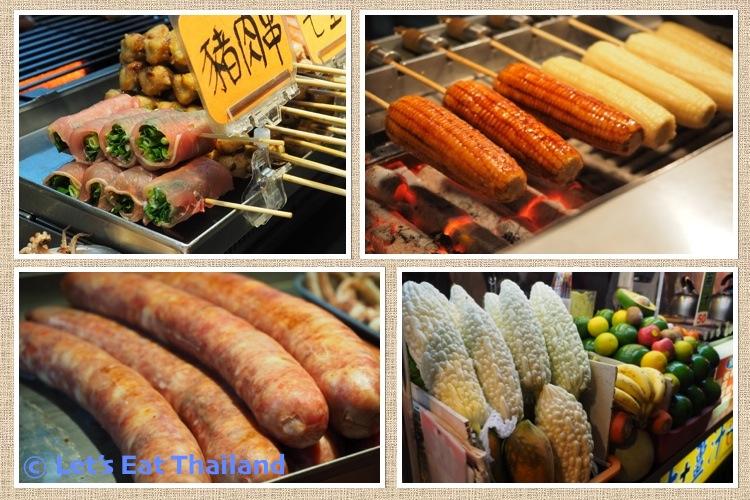Street Food Taiwan 108