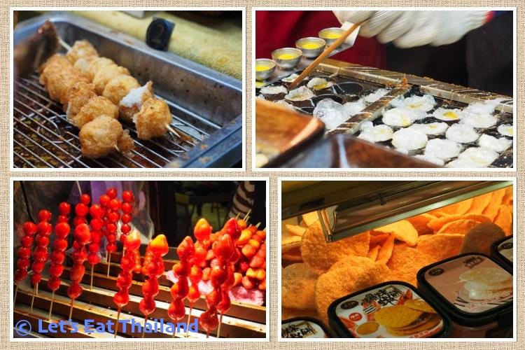 Street Food Taiwan 110