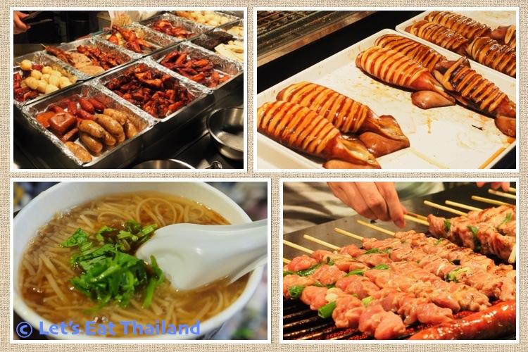 Street Food Taiwan 112
