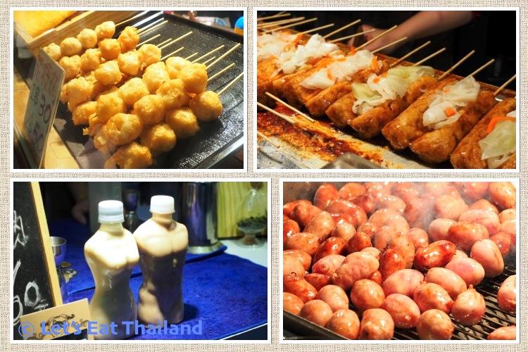 Street Food Taiwan 120