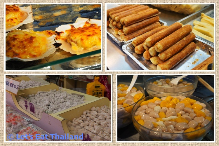Street Food Taiwan 121