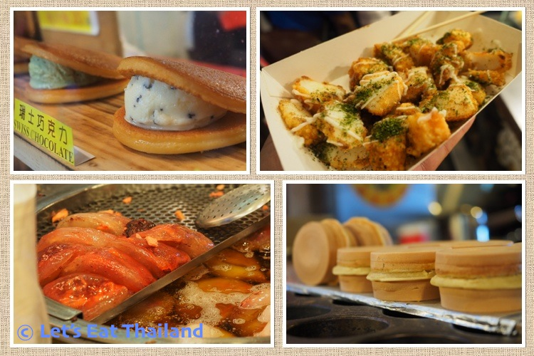 Street Food Taiwan 126