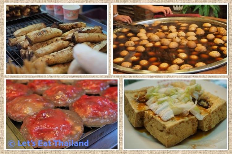 Street Food Taiwan 128