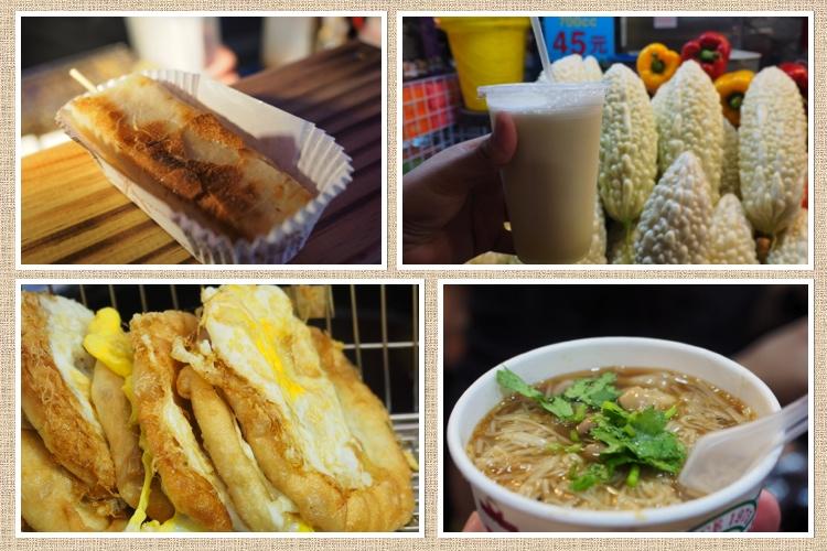 Street Food Taiwan 131