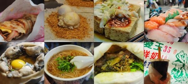 Street Food in Taiwan 000