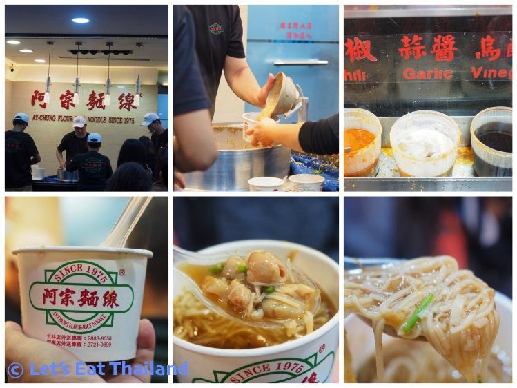 Street Food in Taiwan 003