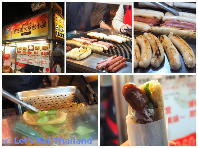 Street Food in Taiwan 007