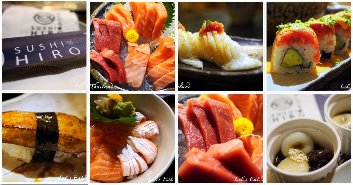 Sushi Hiro The Crystal SB 000