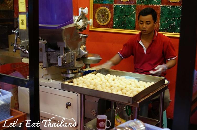 Famosa Chicken Rice Ball 006