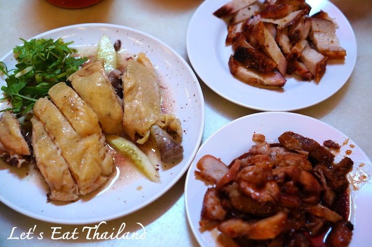 Famosa Chicken Rice Ball 015