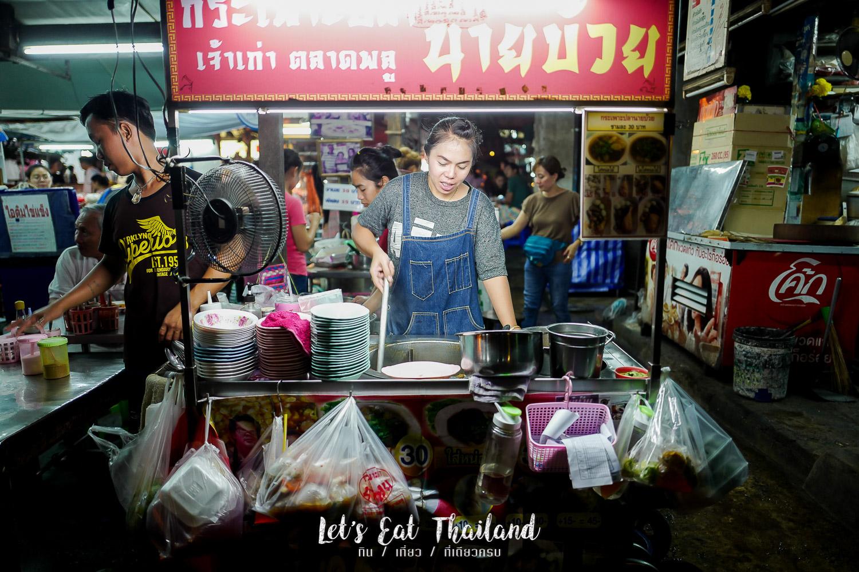 กระเพาะปลานายบ๊วย ตลาดพลู ร้านดังตลาดพลู ของกินตลาดพลู ของอร่อยตลาดพลู