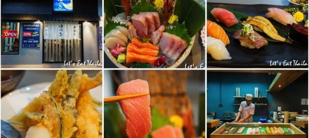 YUZUKI Izakaya Sushi Bar 000