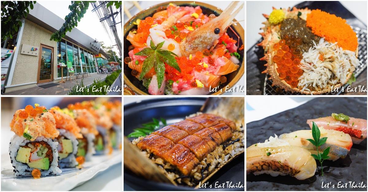 Zuru Japanese Delicious 000