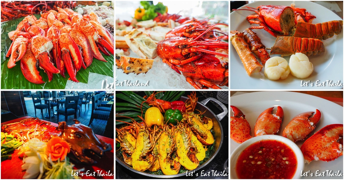 FEAST Royal Orchid Sheraton 000