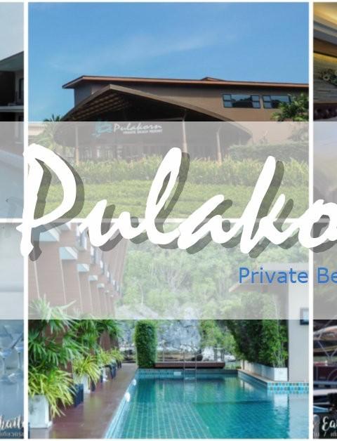 Pulakorn Private Beach Resort (ปูละคอน ไพรเวท บีช รีสอร์ท)