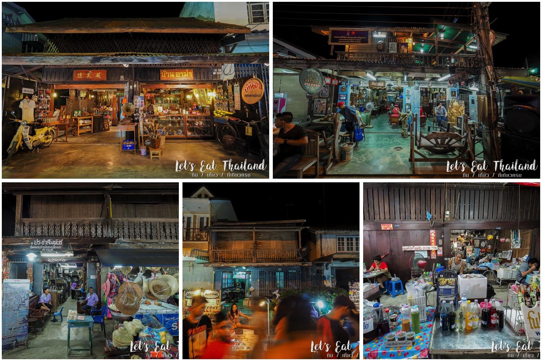 Pulakorn Private Beach Resort (ปูละคอนไพรเวท บีช รีสอร์ท) 112