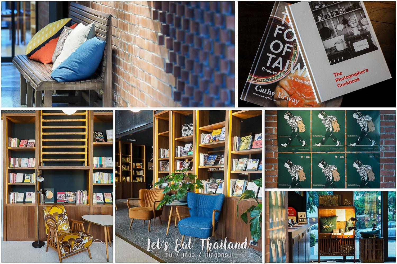 UIJ Hotel & Hostel ที่พักไถหนาน 006