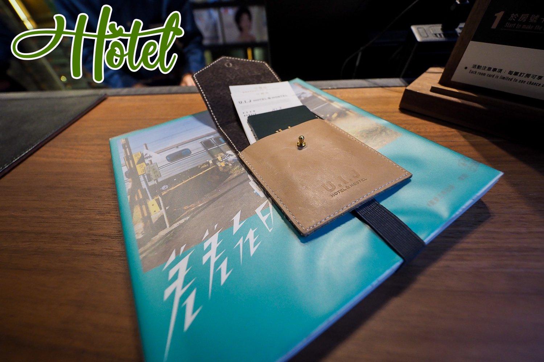 UIJ Hotel & Hostel ที่พักไถหนาน 030