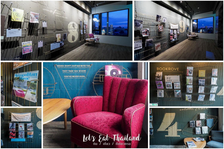 UIJ Hotel & Hostel ที่พักไถหนาน 070