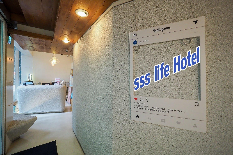 sss life hotel ที่พักไถหนาน 001