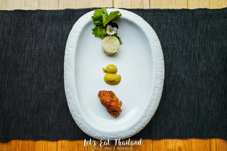 Haoma Bangkok 049