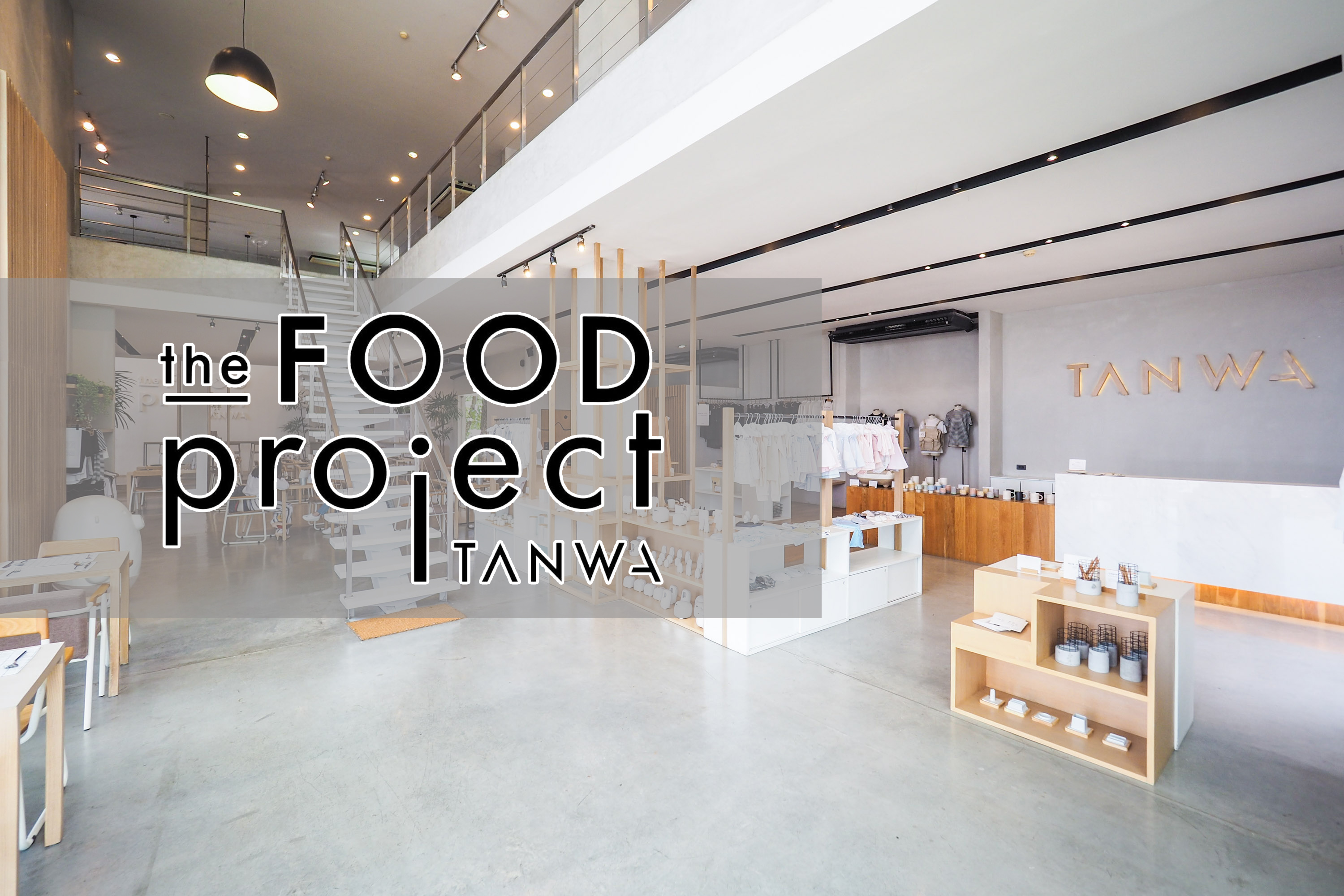 Tanwa The Food Project 000