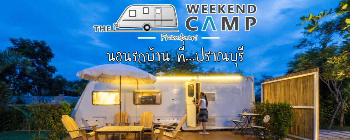 The Weekend Camp Pranburi 001 wp