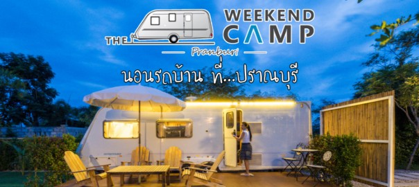 The Weekend Camp Pranburi 001 wp