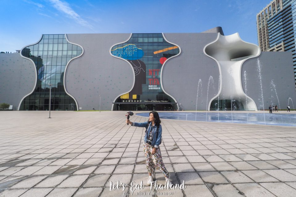 ไทจง National Taichung Theater