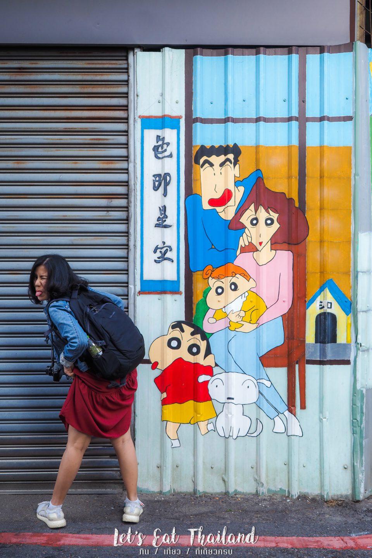 ไทจง Painted Animation Lane