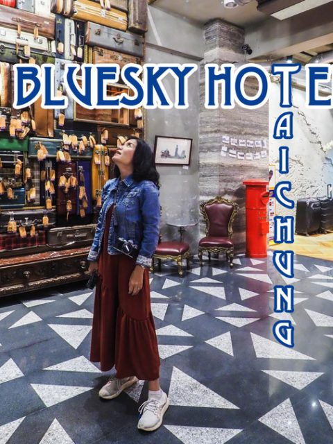 1969 Blue Sky Hotel (ไทจง) แนะนำโรงแรมใหม่ไทจง