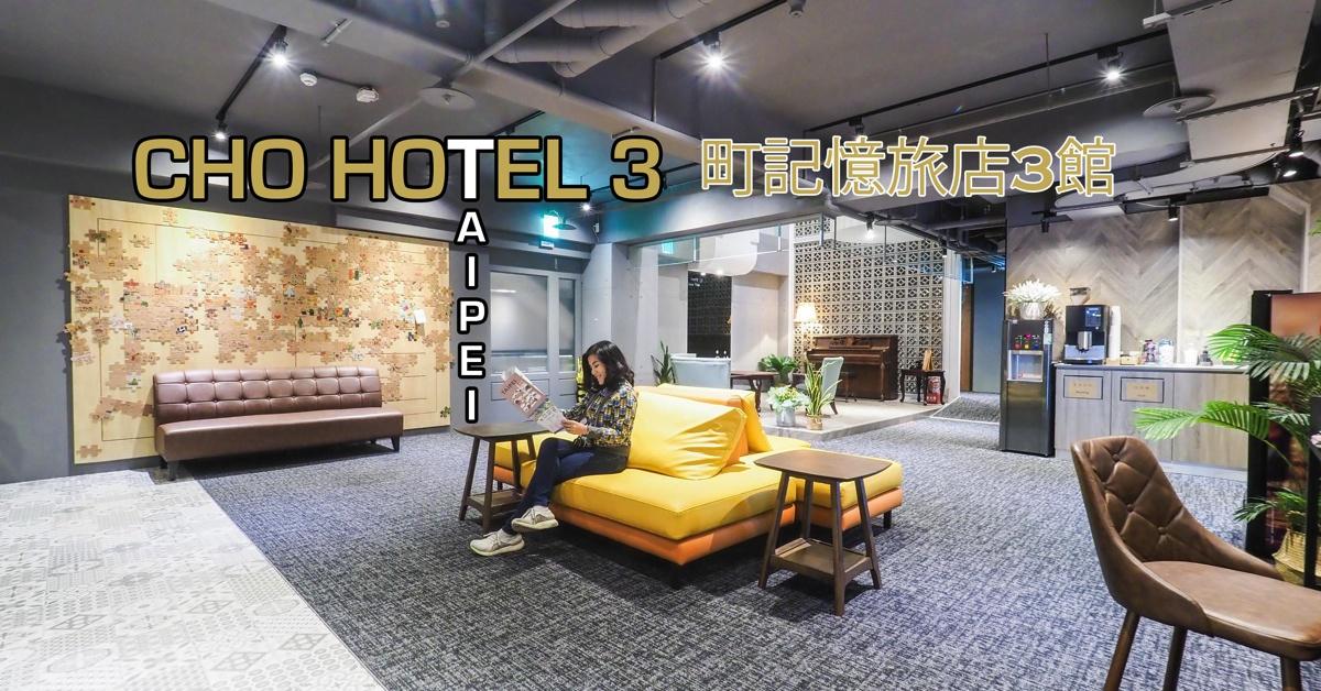 Cho Hotel 3 Taipei 000 WP