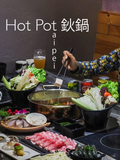 HO Hot Pot [ไทเป] ชาบูเซ็ต ราคาสุดคุ้ม