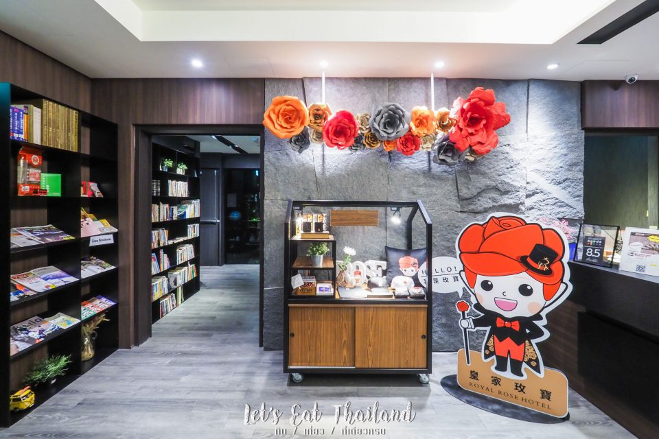 Royal Rose Hotel (Xinsheng Branch)