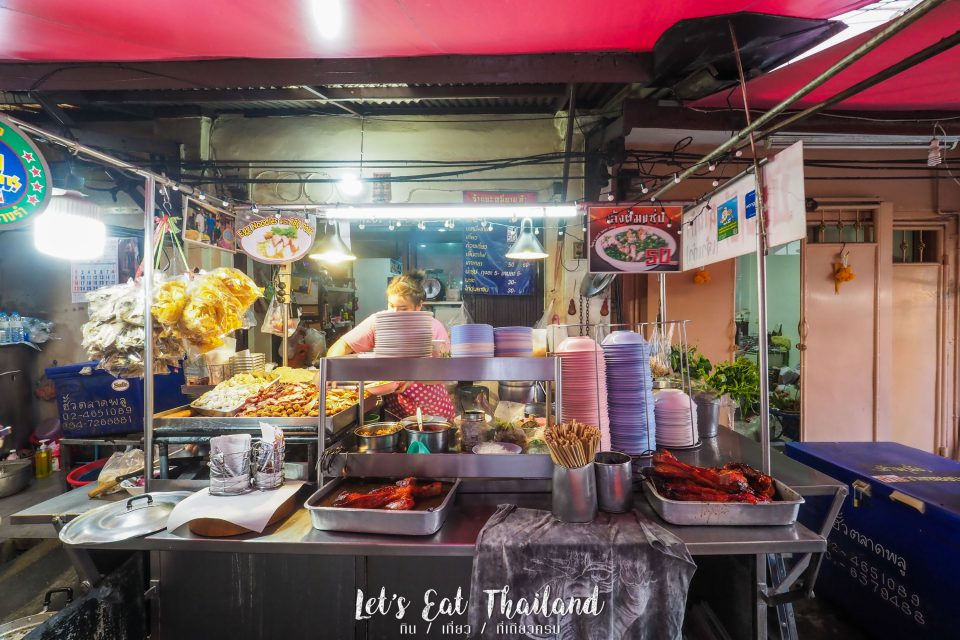 บะหมี่นายก้า ตลาดพลู ร้านดังตลาดพลู ของกินตลาดพลู ของอร่อยตลาดพลู