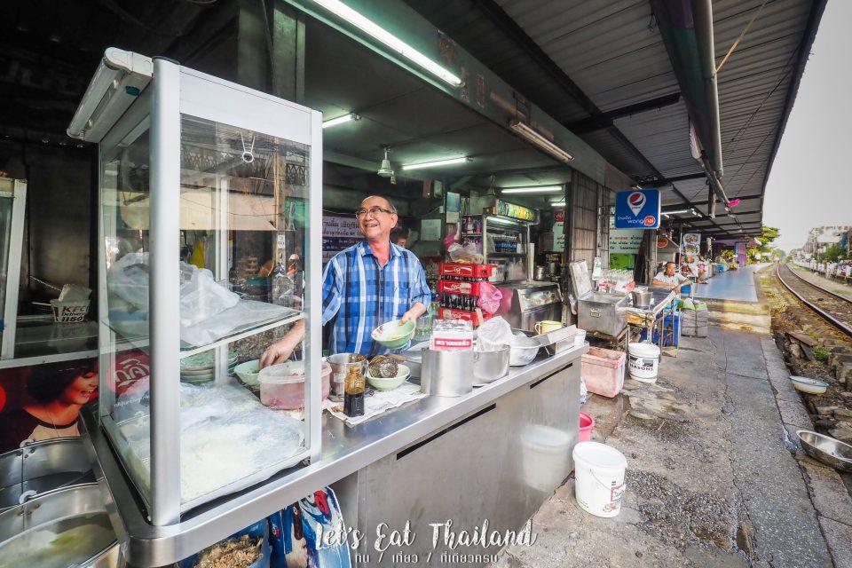 ลิ้มริมทางรถไฟ ตลาดพลู ร้านดังตลาดพลู ของกินตลาดพลู ของอร่อยตลาดพลู