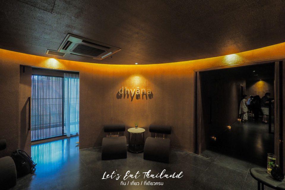 dhyana spa Ana Anan Resort & Villa Pattaya อาณา อานันท์ รีสอร์ท แอนด์ วิลล่า พัทยา ธยาน สปา